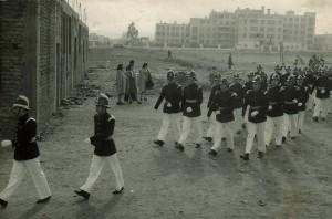 Formación 1947
